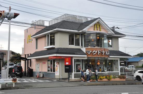 McDonald's Shimokawai Inter