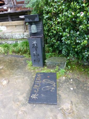 No.32 Fudasho Hannyasan Hosho-ji Temple