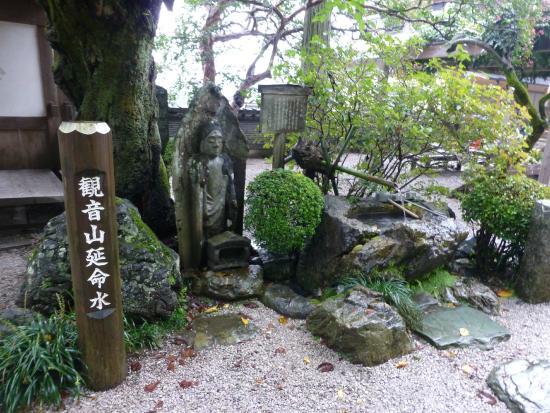 Ryugasan Daienji Temple - No. 27 Fudasho