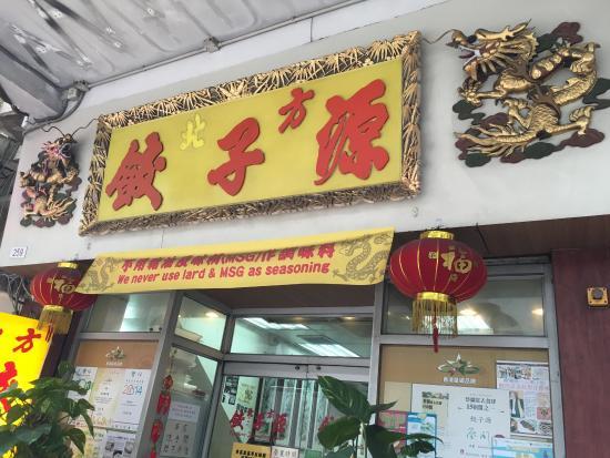 Dumplings: photo1.jpg
