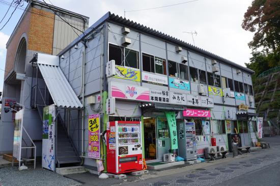 Kesennuma Fukko Shotengai