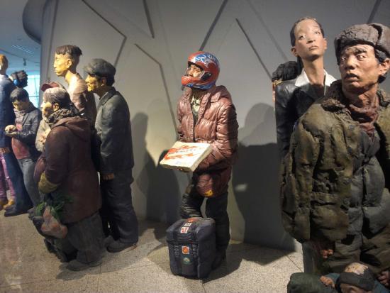Hubei Museum of Art