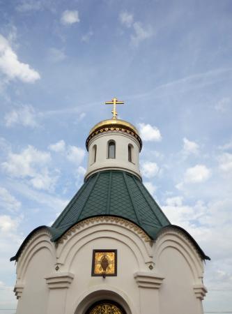 Borodino, รัสเซีย: Часовня Александра Невского