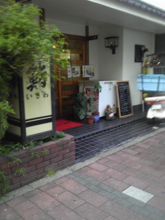 Isawazushi