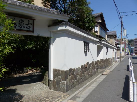 House of Awashima Kangetsu