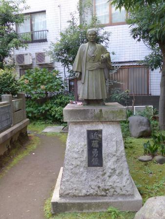 Itabashi Keijo Historic Site