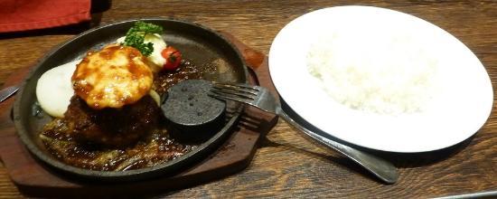 Maruyama grill