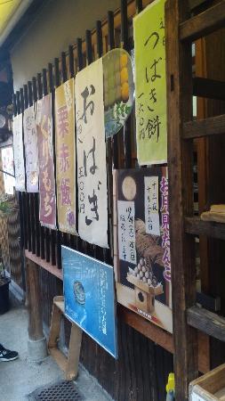 Gion Manju Factory