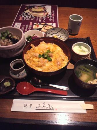 Minemoto Hiratsuka