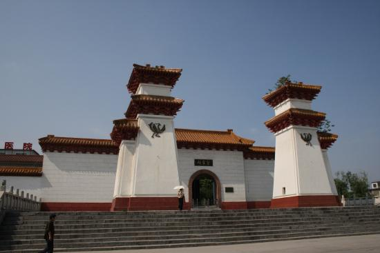 Nanyang, China: Han Medical Sage Ancestral Temple