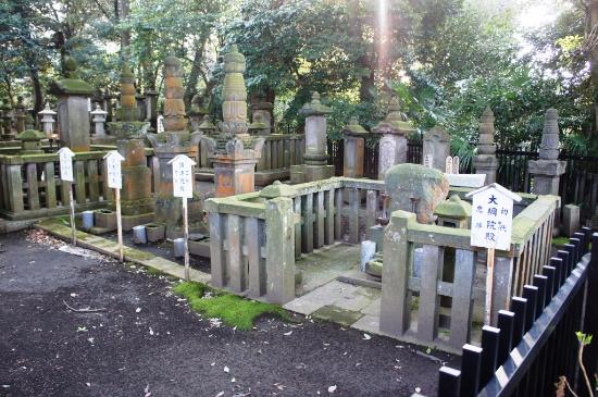 Joken-ji Temple