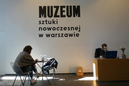 ‪Museum of Modern Art in Warsaw‬