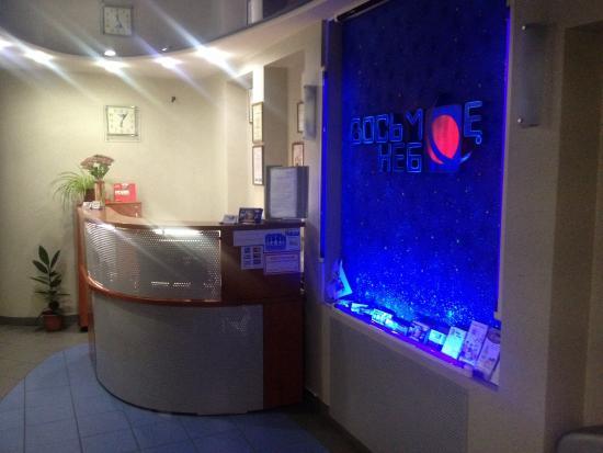 Vosmoye Nebo Hotel