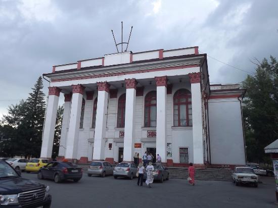 Lipetsk Drama Theater