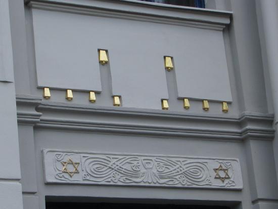Bývalá Synagoga Kutná Hora