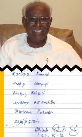 Solomon Papaiya @ Arya Bhavan - Picture of Arya Bhavan ...