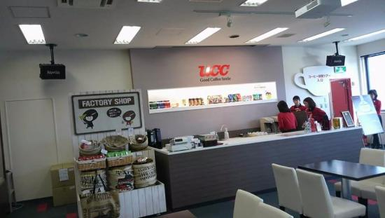 Ucc Rokko Island Factory