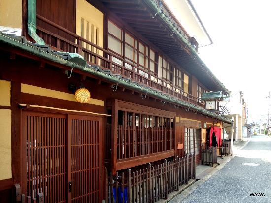 Fuchu, Japonia: 恋しき