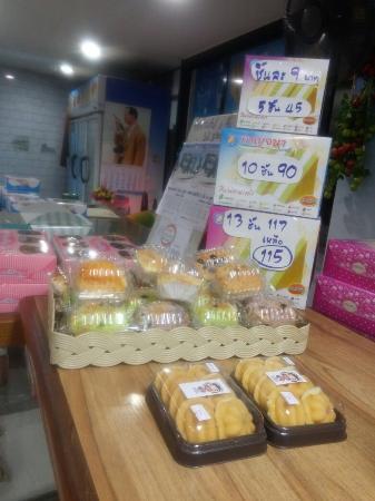 Kanchana Bakery