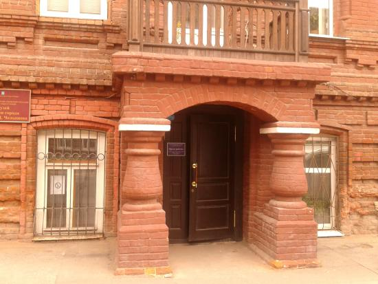 Samara History Museum