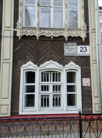 Commercial House of Pyatkova