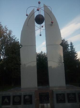 Pokoriteley Atoma Park