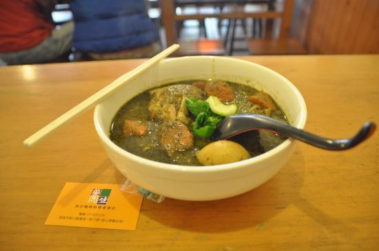 Nanyang Curry