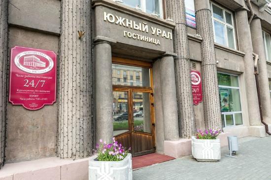 Yuzhny Ural