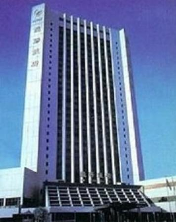 Photo of Yuyang Hotel Beijing