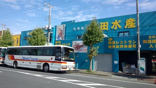 Morita Suisan Nakaminato Honten Fish Market