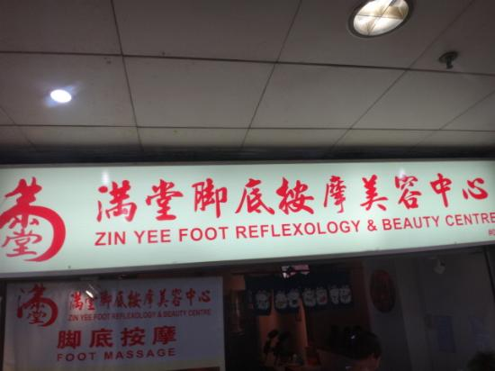 ‪Zin Yee Foot Reflexology Centre‬