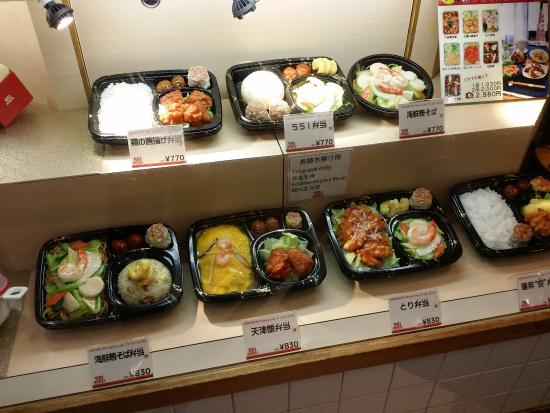 Toyonaka, Japão: お弁当メニュー