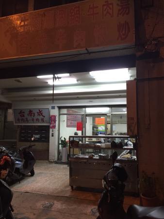 Cheng Beef Shuanshuanguo
