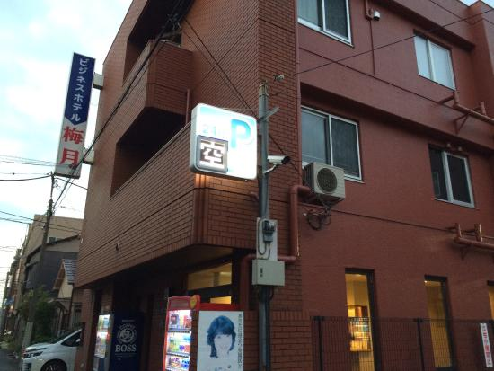 Business Hotel Baigetsu: photo0.jpg