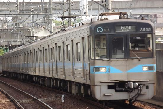 Nagoya City Subway