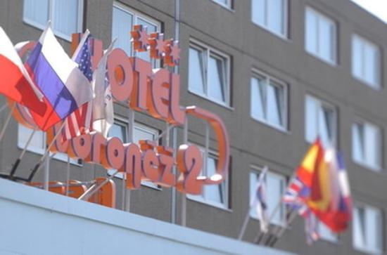 Orea Hotel Voronez II: Voronez 2 - Exterior