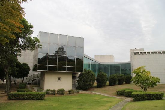 Hyogo Prefectural Museum of History