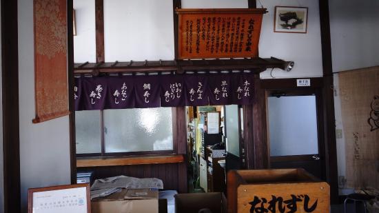 Yatsufusa: 店内