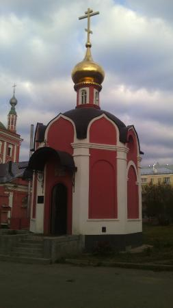 Chapel of the Nicolo-Yamsky Temple