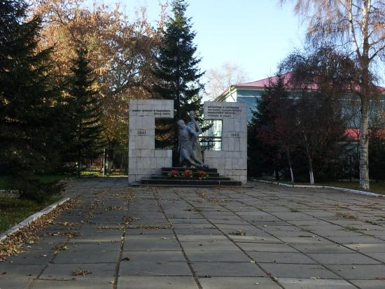 Monument to the Doctors and Nurses who Died in the Great Patriotic War