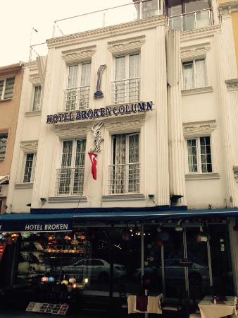 Hotel Broken Column: photo4.jpg