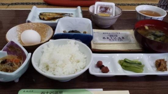 Yumotokan: 朝食