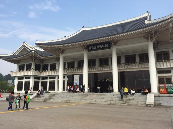 ‪Gwangju National Museum‬