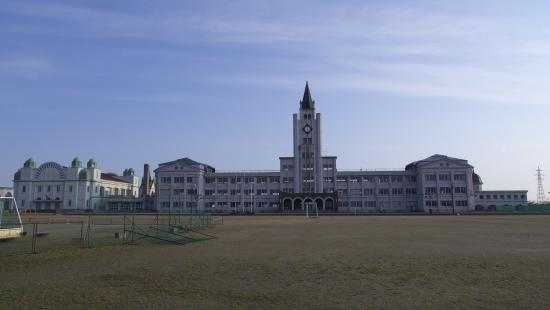 Otani Junior High School