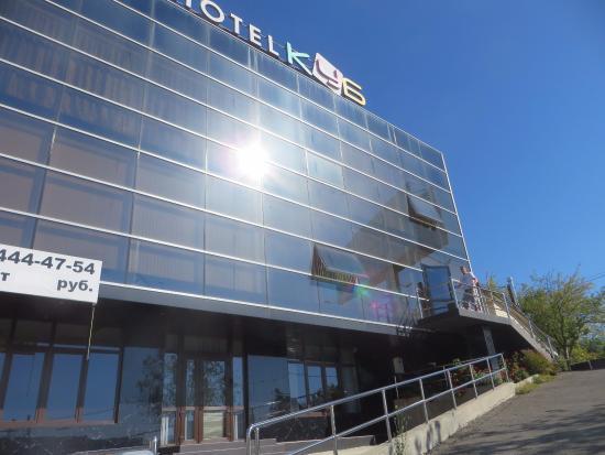 Hotel cube bewertungen fotos preisvergleich sotschi for Hotel cube londres