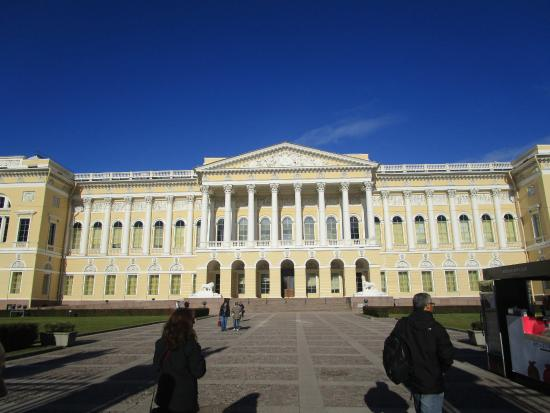 State Russian Museum 111