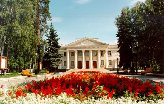 """Uralsky, Ρωσία: Театр """"Наш Дом"""""""