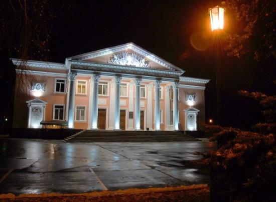 """Uralsky, Russia: Театр """"Наш Дом"""""""