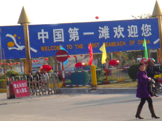 Maoming, China: gate