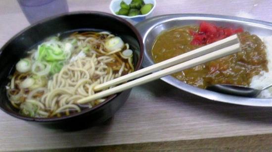 Shinanoji Kamataten